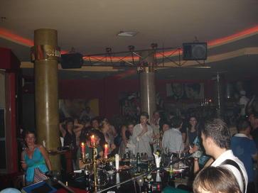 Лятна академия 2009 29