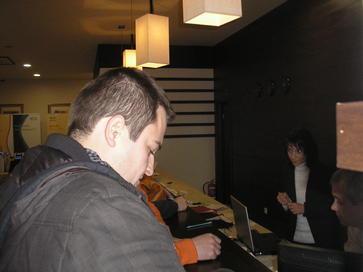 Трявна 2009 - Годишна сбирка на Плевенския клон на БДД 65