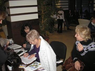 Трявна 2009 - Годишна сбирка на Плевенския клон на БДД 91