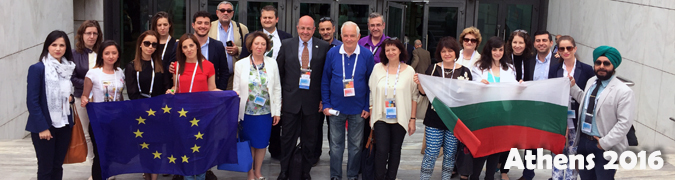 Big Picture Athens 2016